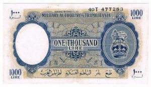 Occupazione inglese in Tripolitania – Military Authoriry – 1000 lire. 1943